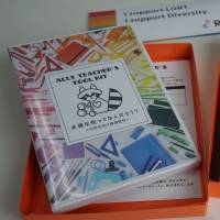 Ally Teacher's Tool Kit, released in April by ReBit, serves as a guideline for junior school teachers on how to teach students about LGBT issues. | MAGDALENA OSUMI