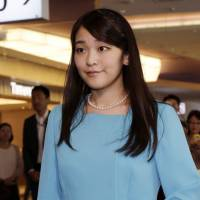 Princess Mako's engagement to be officially announced on July 8