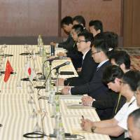 Senior officials from Japan and China discuss maritime issues as they begin two-day talks in Fukuoka on Thursday. | KYODO