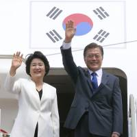 Moon trip to U.S. leaves Japanese officials wary on 'comfort women,' North Korea