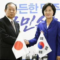 South Korea urges Japan to be cautious when commenting on 'comfort women' issue