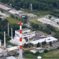 The Oarai Research & Development Center in Ibaraki Prefecture is shown on Wednesday. The facility is overseen by the Japan Atomic Energy Agency. KYODO