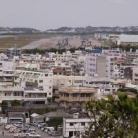 Okinawa to file fresh lawsuit next month against work to replace Futenma base