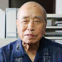Masahide Ota, former Okinawa governor and noted historian, dies at age 92