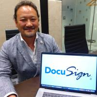 Hayato Koeda, president of electronic signature service DocuSign Japan, says the business community's sluggish digital makeover is at the root of inefficiency. | SHUSUKE MURAI