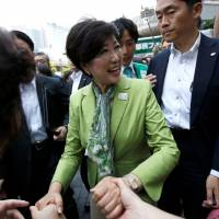 The Liberal Democratic Party is close behind Tokyo Gov. Yuriko Koike's Tomin First no Kai ahead of the Tokyo Metropolitan Assembly election on July 2, a survey said Sunday. | REUTERS