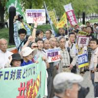 Citizens voice opposition toward a just-enacted law to criminalize conspiracy outside the Diet building on Thursday morning. The rally started on Wednesday evening and continued overnight. | KYODO