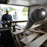 Japanese team develops snake-like robot to help in disasters
