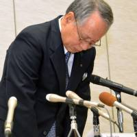 Bank of Saga President Yoshihiro Jinnouchi apologizes at a news conference Monday in the city of Saga. | KYODO