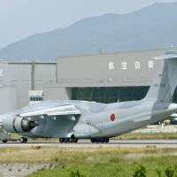 ASDF transport veers off runway after brakes apparently fail during practice in Tottori