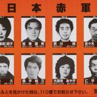 The National Police Agency distributed in 1997 a poster with a picture of Fusako Shigenobu (top left) and other Japanese Red Army members who were on a wanted list. | KYODO