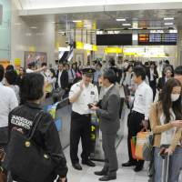 Shinkansen back in service between Kyoto and Hakata after power outage
