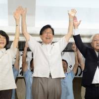 Kawakatsu cruises to third term in Shizuoka gubernatorial election