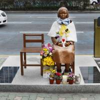 Busan assembly passes ordinance entrusting municipalities with protecting 'comfort women' statues
