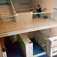 A 14-year-old boy is alleged to have dropped a 5-year-old girl from the second floor of this entrance hall at the Mihara Region Plaza in Mihara, Hiroshima Prefecture. | KYODO