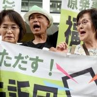 Ex-Tepco execs plead innocent as 3/11 nuclear negligence trial kicks off