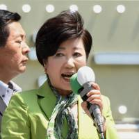 Koike party and affiliates seen securing Tokyo assembly majority: Jiji survey