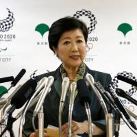 Koike announces Tsukiji relocation, plans to retain its 'cultural legacy'