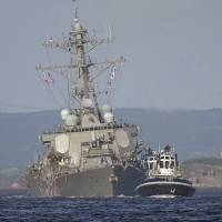 USS Fitzgerald crash site off Japan known for congested nighttime traffic