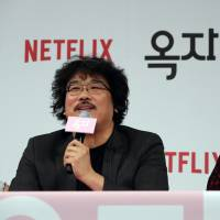 South Korean director urges new rules over Netflix movies at theaters