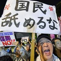 Protesters voice their opposition to the conspiracy bill outside the Diet in Tokyo on June 15. | KYODO
