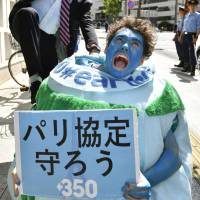 Pulling out: Will Donald Trump's decision lead to a shift in Japan's climate policies? | KYODO