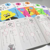Kanji 'toilet training' is a hit with kids