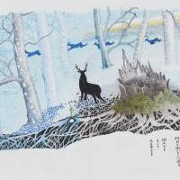 'So Kuramoto Exhibition: Voice of Forest'