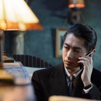 For whom the wedding bell tolls: Dean Fujioka plays a fiance who scams his potential brides in Shinichi Nishitani's 'Marriage.' | © 2017 'MARRIAGE' FILM PARTNERS
