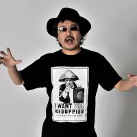 Interview with a vampire (fan): Filmmaker Sion Sono has taken to Amazon's streaming service for his latest series, the nine-part 'Tokyo Vampire Hotel.' | YOSHIAKI MIURA