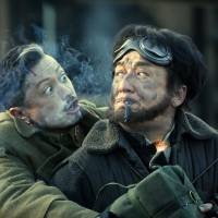 Ready to rumble: Hiroyuki Ikeuchi (left) and Jackie Chan star in the action comedy 'Railroad Tigers.'   ©2016 BEIJING SPARKLE ROLL MEDIA CORPORATION SHANGHAI FILM GROUP CO., LTD. BEIJING GOING ZOOM MEDIA CO., LTD. ALL RIGHTS RESERVED.