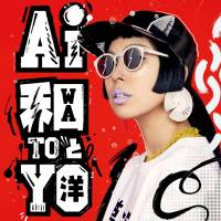 AI's 'Wa To Yo' is on sale at record stores nationwide from June 7.