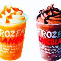 Frozen Mango drink: Somewhere between too sweet and just right
