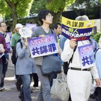 A last stand: Protesters in Nagoya on May 27 voice objections to a revision to the anti-organized crime law. | KYODO