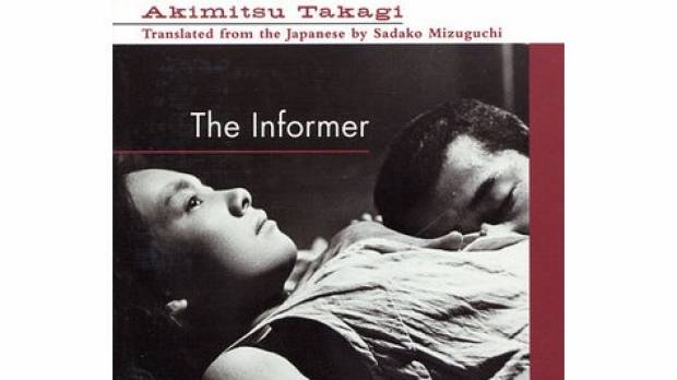 'The Informer': Portrait of a pivotal period in Japan