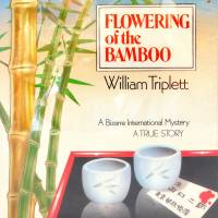 'Flowering of the Bamboo': Revisiting the mass poisoning of 1948