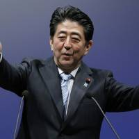Prime Minister Shinzo Abe has pledged to create 'a beautiful country, Japan.' | BLOOMBERG