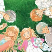 Honey and Clover | ©2005CHICA UMINO/SHUEISHA/HONEY AND CLOVER COMMITTEE.