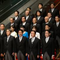 Which members of the Abe Cabinet deserve to be fired?