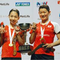 Rio gold medalist pair Takahashi, Matsutomo to compete in Japan Open