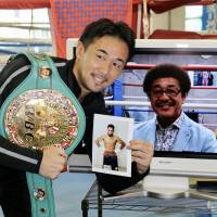 Yamanaka set to battle Nery in bid to tie title defense mark