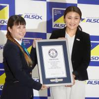 Wrestler Icho not ready to make a decision about 2020 Olympics