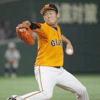 Giants' Taguchi silences Marines, gets big run support in blowout victory