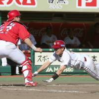 Fujita tips balance as Eagles edge Carp
