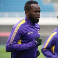Cote d'Ivoire's Tiote dies after collapsing at practice in China