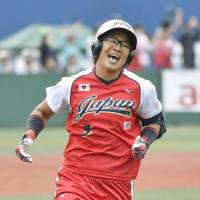 Japan clinches softball series win over U.S.