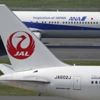 ANA, JAL seek to stand out with diverse in-flight meals
