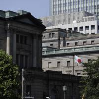 BOJ upgrades assessments of five Japanese regional economies amid Asia stronger exports