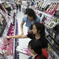 Bad news for Japan's retailers as Chinese tourists cut back on buying