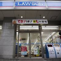 Sales at convenience stores in Japan fell 0.1 percent in June from a year earlier for the first drop in four months, industry data released Thursday show. | BLOOMBERG